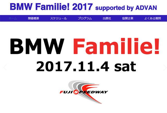 http://www.advent.jp/blog/20171018.jpg