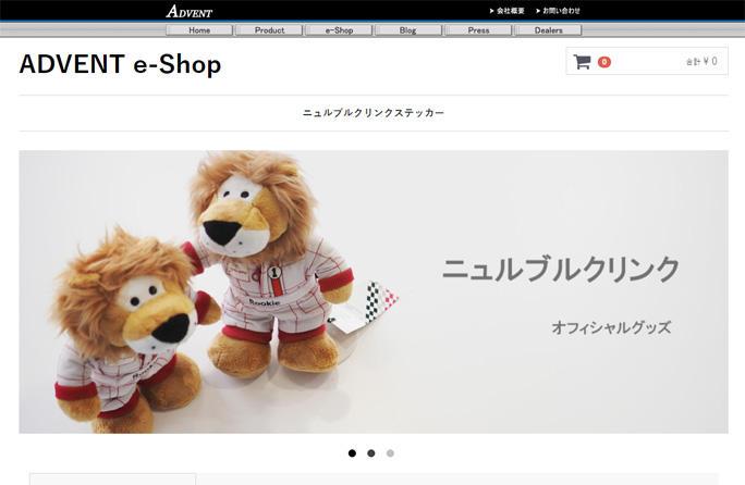http://www.advent.jp/blog/20180129.jpg