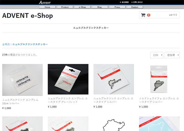 http://www.advent.jp/blog/20180130.jpg