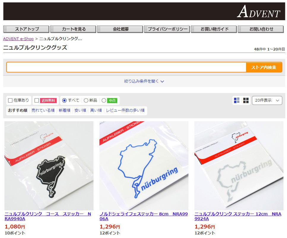 http://www.advent.jp/blog/20180220_3.jpg